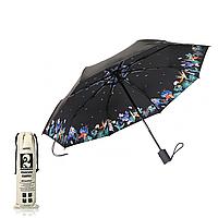 Зонт Remax Portable Automatic Umbrella RT-U3 Violet