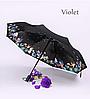 Зонт Remax Portable Automatic Umbrella RT-U3 Violet, фото 2