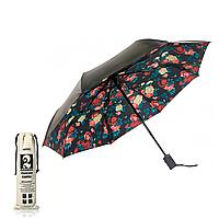 Зонт Remax Portable Automatic Umbrella RT-U3 Rose