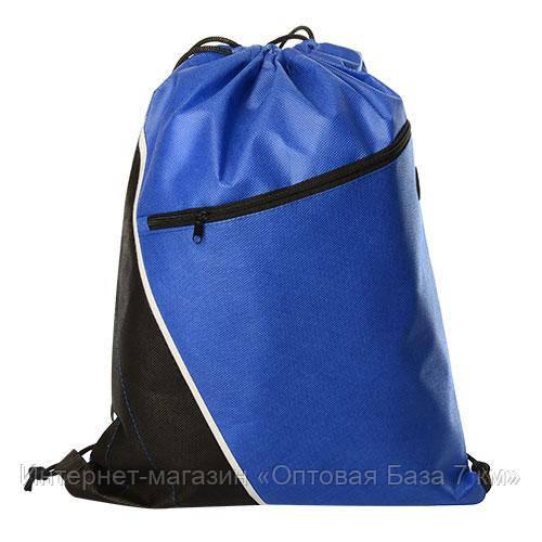 aff42a890dcc Сумка рюкзак детский для обуви 35,5-45см купить оптом со склада  производителя Одесса 7 километр