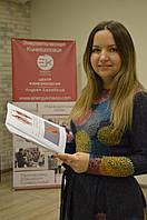 КИНЕЗИОЛОГ. Оксана Спасиченко (коррекция  психоэмоционального состояния)
