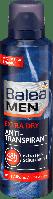 Дезодорант антиперспирант аэрозольный мужской Balea Men Deo Spray Antitranspirant EXTRA Dry