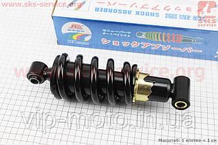 Амортизатор задний МОНО 230мм*d75мм (втулка 12мм / втулка 12мм) регулир., черный