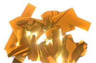 Конфетти Метафан, цвет золото, 250 г, фото 1
