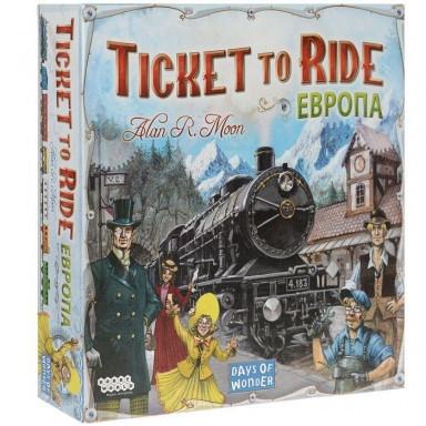 Ticket to ride: Европа (Билет на Поезд: Европа) настольная игра