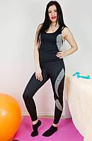 Женская спортивная одежда для фитнеса и йоги 42-48р