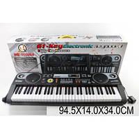 Орган  (1401180) USB, от сети, 61 клавиш, с микрофоном, в кор.94,5*14*34см