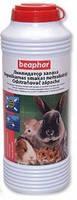 Beaphar Odour Killer for Small Animals 600 гр.