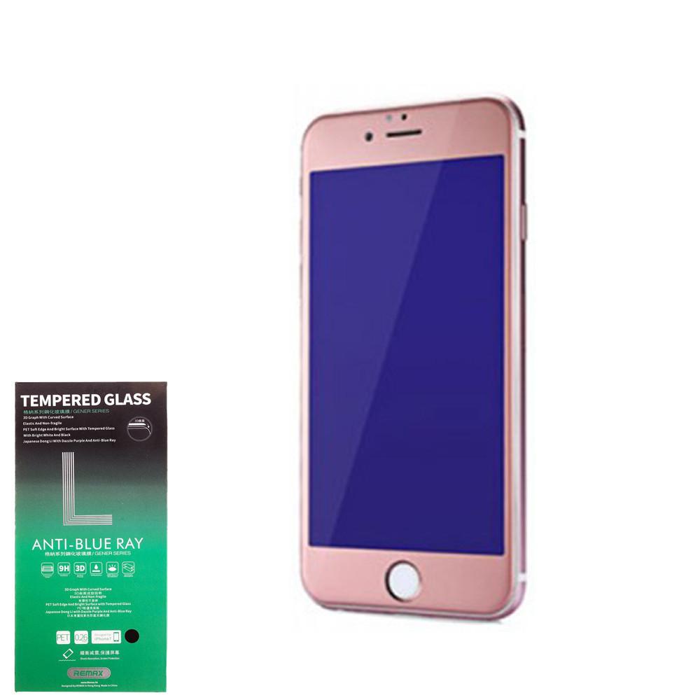 Защитное Стекло Remax Gener Anti Blue-ray 3D Glass for iPhone 7 Pink