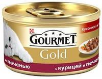 Gourmet Gold с курицей и печенкой 85 гр