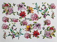 3Д слайды, водные наклейки: цветы