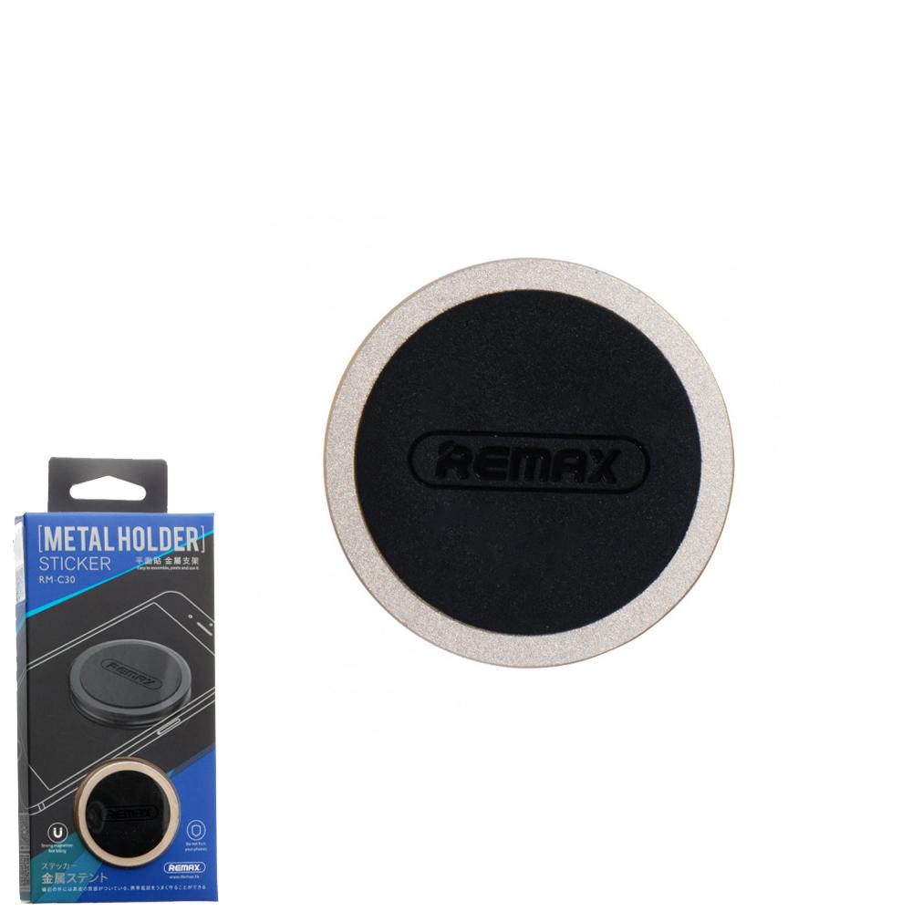 Автомобильный магнитный держатель Remax RM-C30 Gold