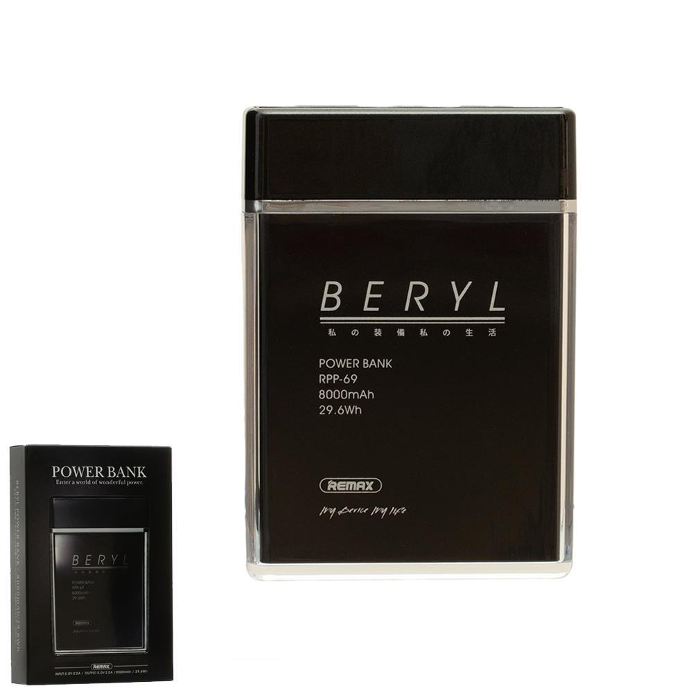 Портативное зарядное устройство (Power Bank) REMAX Power Bank Beryl Series RPP-69 8000 mAh Black
