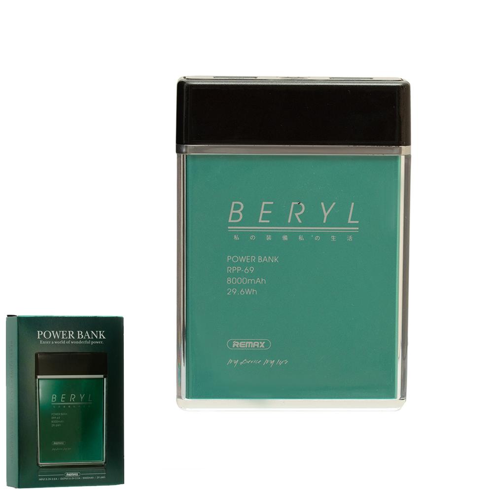 Портативное зарядное устройство (Power Bank) REMAX Power Bank Beryl Series RPP-69 8000 mAh Green