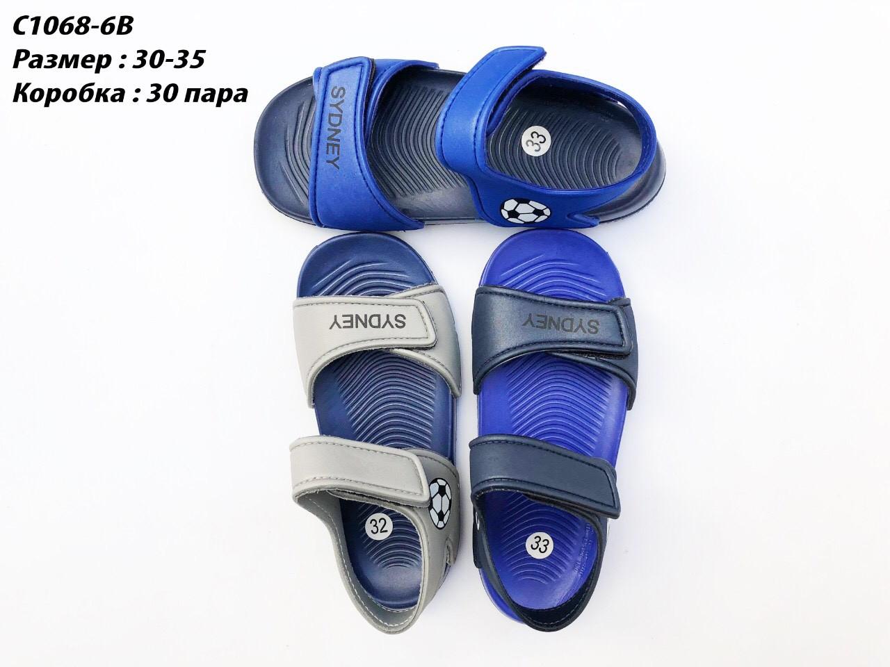 Подростковые сандали Р.р 30-35