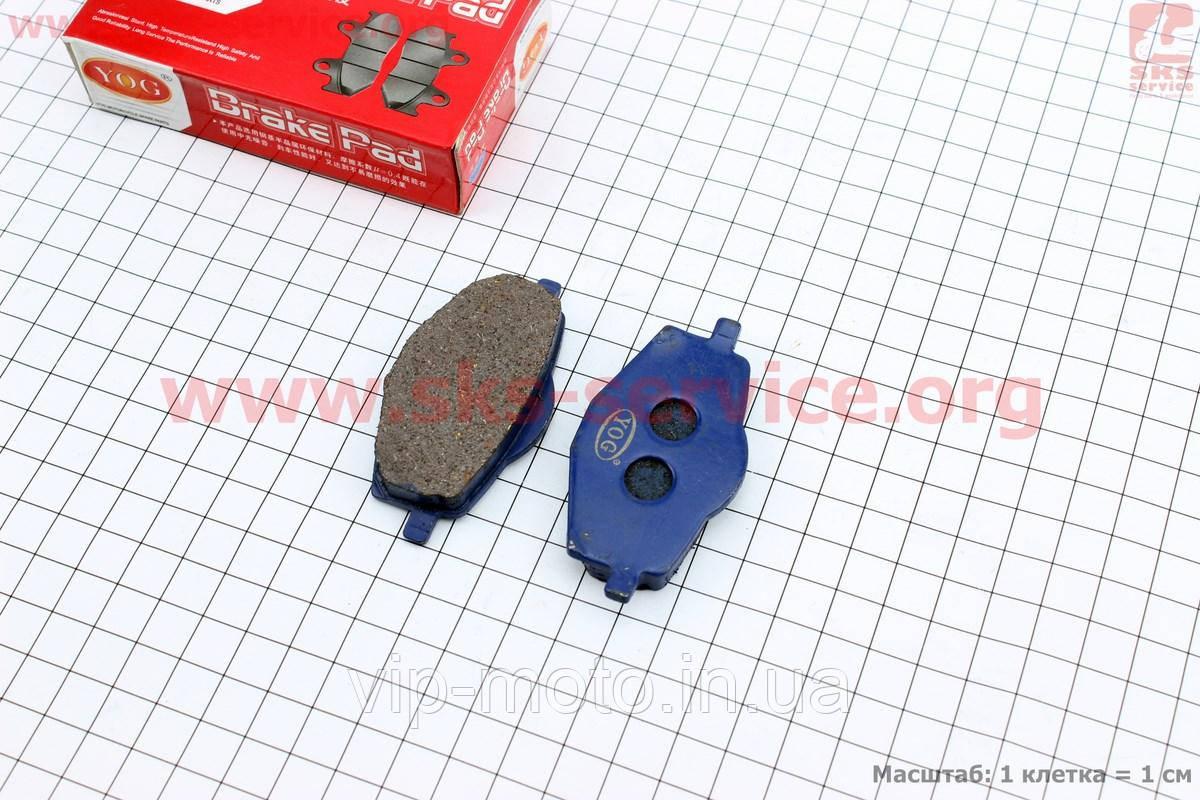 Тормозные колодки (дисковые) Zhongyu ZY-125