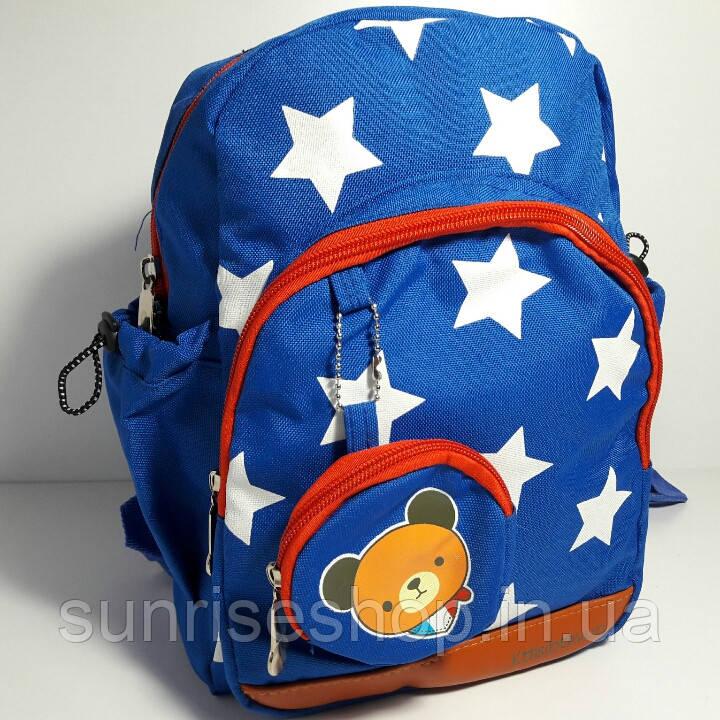 81af072e35f6 Рюкзак детский для мальчика текстильный с наружным карманом - Sunriseshop  косметички клатчи детские сумочки ...