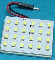 Светодиодная лампа 35/28 + переходники (12smd)