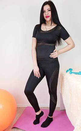 2991f5053d23e Спортивная женская футболка и лосины черного цвета с сеткой для фитнеса  42-48 р,