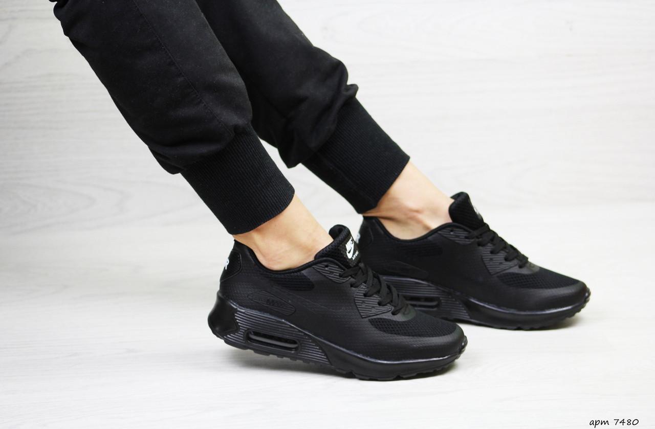 Женские кроссовки Nike Air Max Hyperfuse (черные)