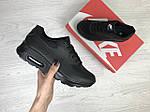 Женские кроссовки Nike Air Max Hyperfuse (черные), фото 3