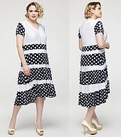 dcc8d98b14e Длинное платье больших размеров летнее женское трикотаж масло в горошек