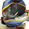 Рюкзак детский для мальчика текстильный с наружным карманом, фото 4