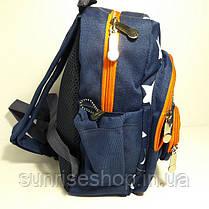 Рюкзак детский для мальчика текстильный с наружным карманом, фото 2
