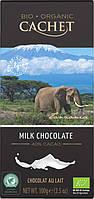 Молочный шоколад CACHET   ORGANIC Milk Chocolate 40% cacao Tanzania 100 г