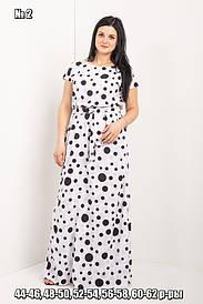 Красивое длинное летнее платье в горох 44-64 р-ры