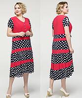 Длинное платьебольших размеровлетнее женское батальное трикотаж масло в горошек