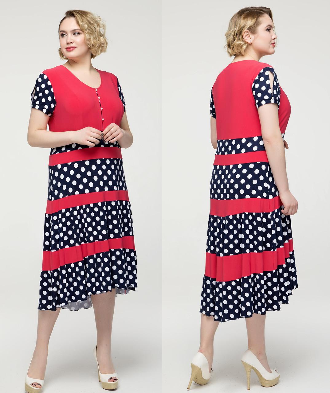 782e3002f17 Длинное платье больших размеров летнее женское батальное трикотаж масло в  горошек