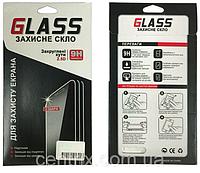Защитное стекло для HTC 628 Desire Dual Sim (0,25 мм)