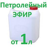 Петролейный эфир 40/70, эфир петролейный чда, фото 1