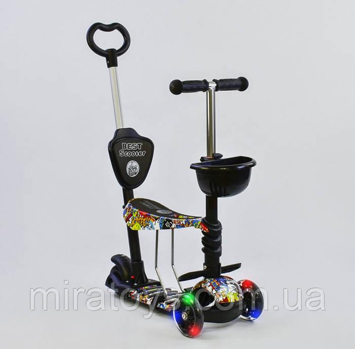 Самокат-беговел 5в1 Best Scooter 34760 с родительской ручкой и сиденьем, подсветка колес