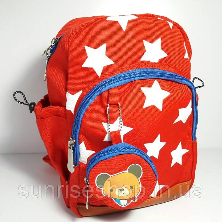 0352546901ac Рюкзак детский для девочки текстильный с наружным карманом красный -  Sunriseshop косметички клатчи детские сумочки в