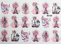 3д слайды для ногтей: разное