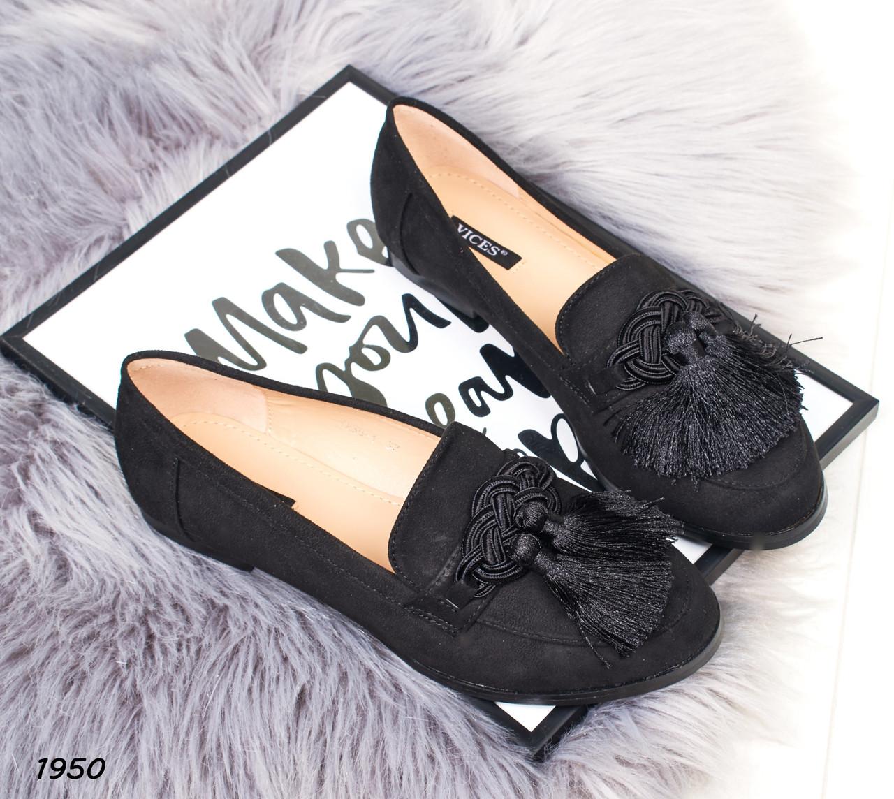 Туфли-лоферы эко замша черные с кисточками  1950