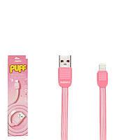 USB кабель Remax Puff RC-045i Lightning 1m Pink