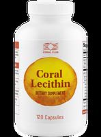 Корал Лецитин 120 капсул