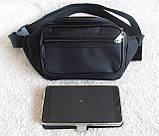 Надежная сумка на пояс или через плечо бананка поясная удобная мужская женская барсетка в2900 черная, фото 5