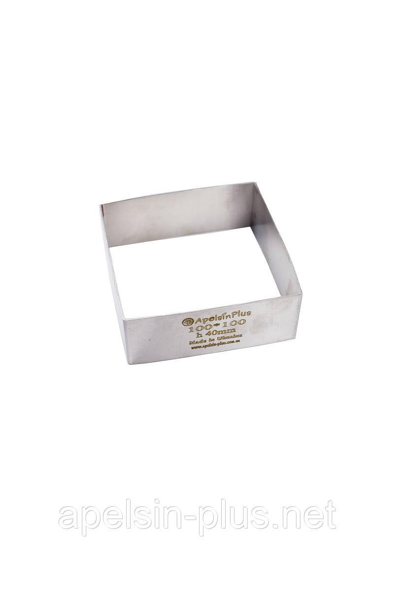 Кондитерская форма Квадрат 10 см - 10 см высота 4 см нержавеющая сталь