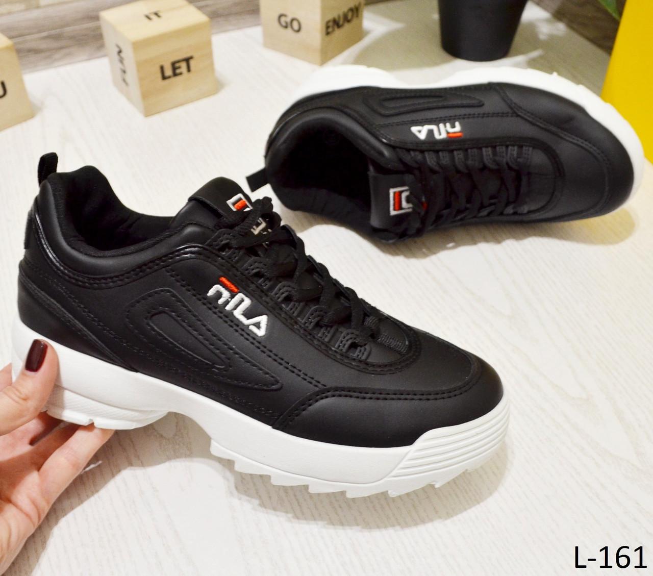 ddd390ac Кроссовки фила черные на высокой подошве, женская спортивная обувь -  Интернет-магазин