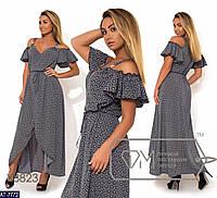 e1be6b89cdc Летние платья сарафаны больших размеров оптом в Украине. Сравнить ...