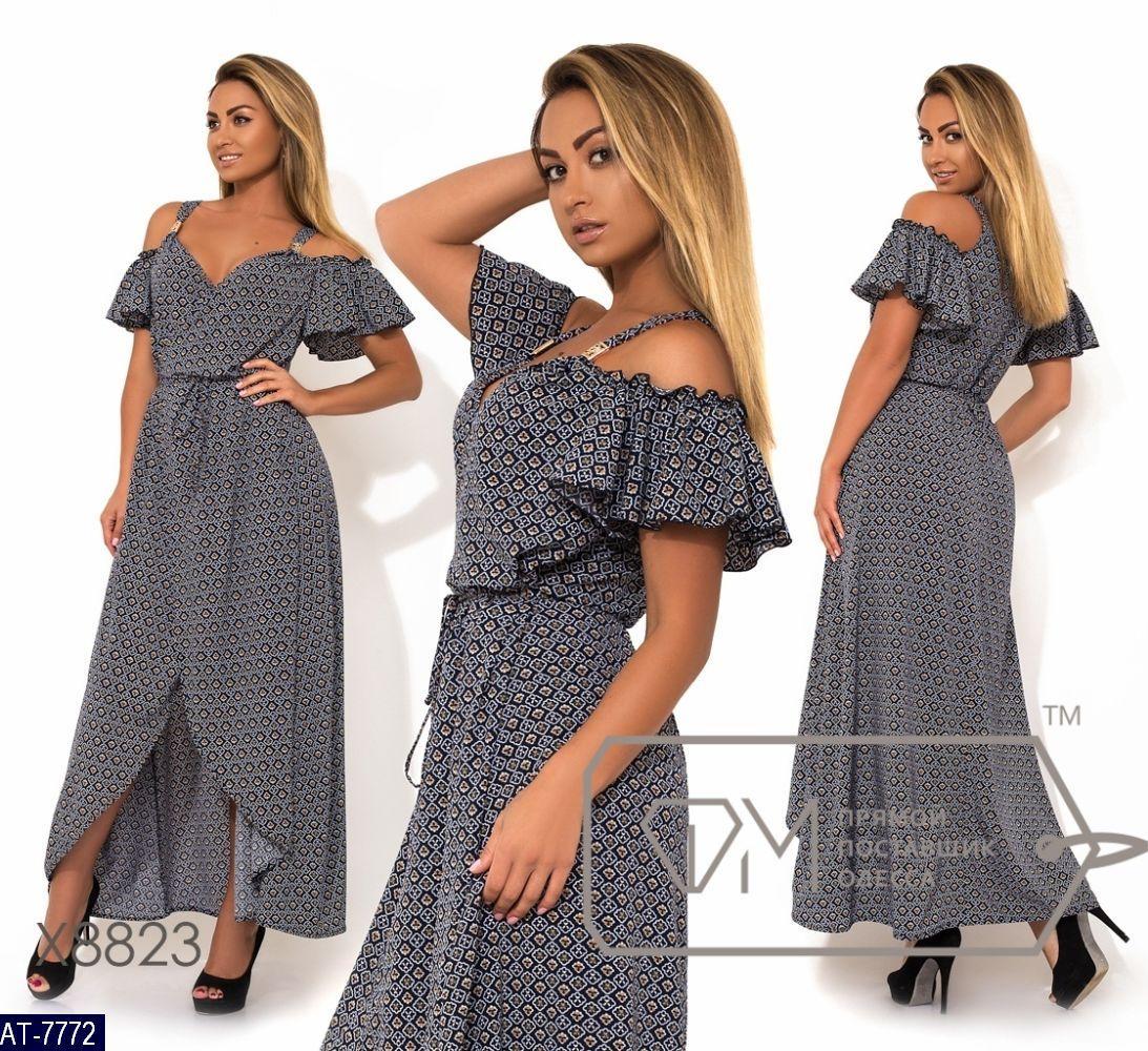 21eebbd2513 Летнее женское платье сарафан большого размера