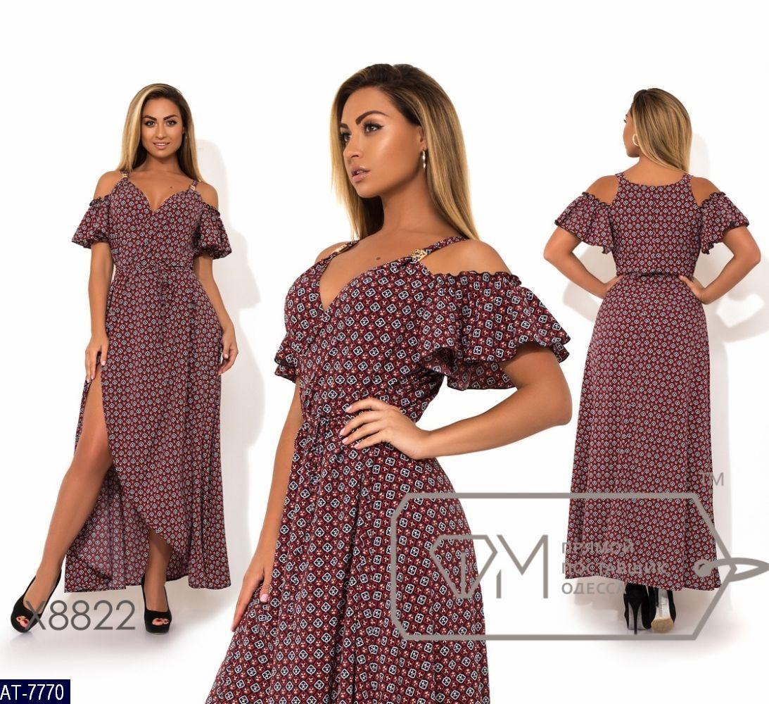 a4ac4a41075 Летнее женское платье сарафан большого размера