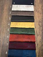 Мебельная ткань  плотный турецкий нубук