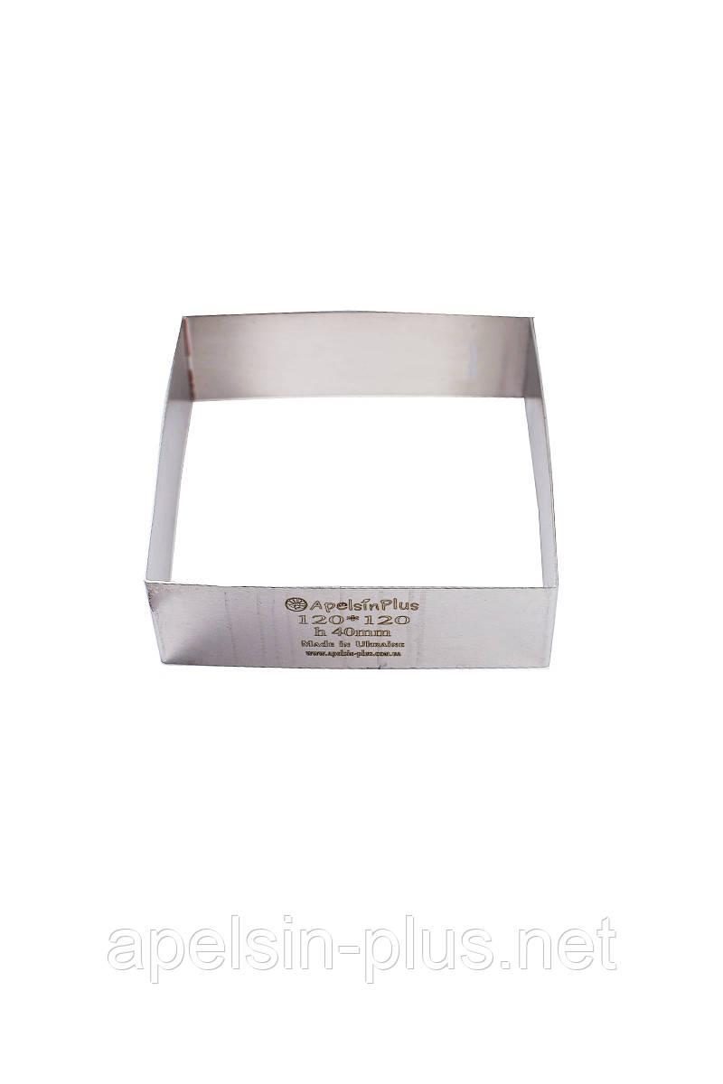 Кондитерская форма Квадрат 12 см - 12 см высота 4 см нержавеющая сталь