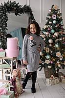Платье детское модель 153 серое
