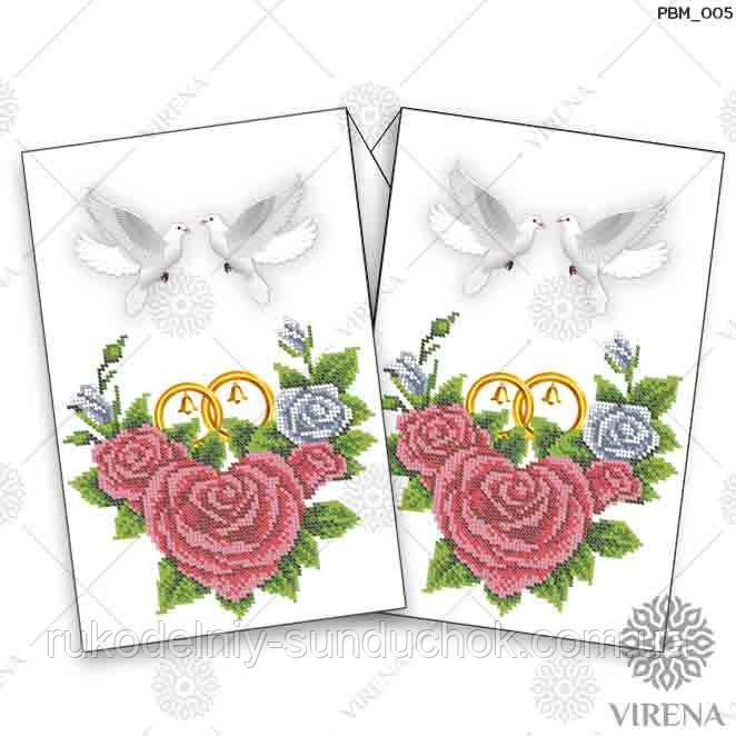 Весільний рушник (маленький) під вишивку ТМ Virena РВМ-005